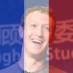 Facebookをフランス国旗にしている人に怒る人を気にする必要はない
