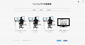 スクリーンショット 2015-12-13 14.58.44