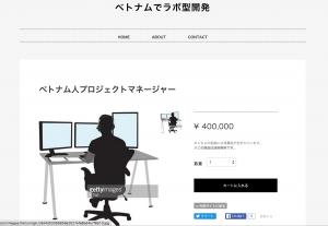 スクリーンショット 2015-12-13 15.39.55