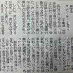 「日本人は幸せを感じていない」ベトナム人留学生の投稿