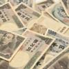 新卒1年目でも年間で100万円貯金する方法