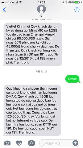 IMG 5755