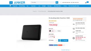 ベトナムTiKiでAnker PowerCore 10000 (10000mAh 最小最軽量 大容量 モバイルバッテリー) を買ってみた