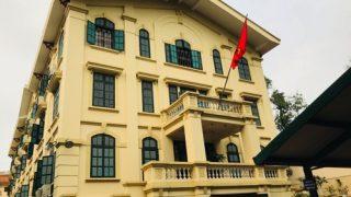 結婚の手続きでベトナム外務省領事館へ行ってまさかの落とし穴www