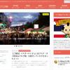 『タイ移住deブログ飯』のフジタタロウさんがすごい。東南アジア系ブログの夜明けや
