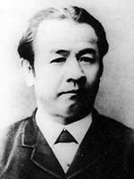 Eiichi Shibusawa young