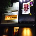 鉄板焼きの「鉄板」ハノイの日本食レストラン