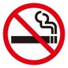 禁煙歴1年5ヶ月の僕が禁煙のメリットを話そう