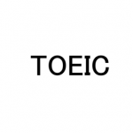 海外勤務のぼくが使うTOEIC勉強本