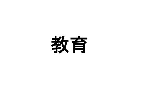 スクリーンショット 2017 04 26 6 03 46