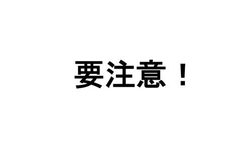 スクリーンショット 2017 04 12 15 34 01