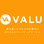 VALUイケハヤさんのVAを買うために過去最高値更新中のビットコイン1枚購入ww