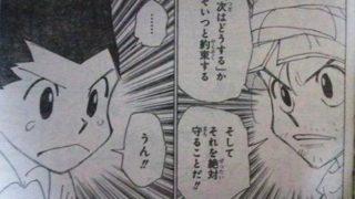 「まずは謝っとけ」って日本文化は良くない!謝罪より先にやることがあるだろ