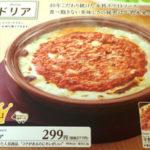 「日本は安い」と感じた話