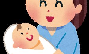 ベトナムで息子の出生届が受理されました